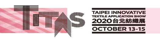 2020 10/13(二)~10/15(四) TITAS台北紡織展